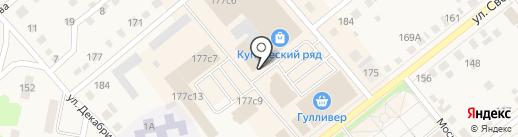 Доменик на карте Ялуторовска