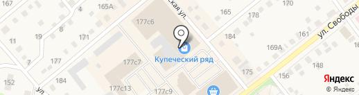 Бегемотик fresh на карте Ялуторовска