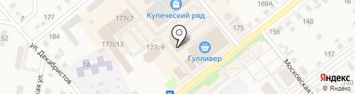ЦентрОбувь на карте Ялуторовска