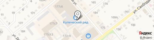 Воздушное счастье на карте Ялуторовска