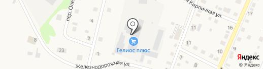 Гелиос+ на карте Ялуторовска