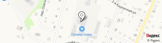 Гелиос плюс на карте Ялуторовска