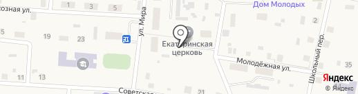 Администрация Созоновского муниципального образования на карте Созоново