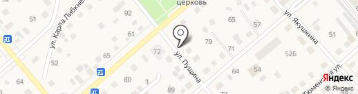 Центр сантехники на карте Ялуторовска