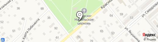 Часовня на карте Ялуторовска