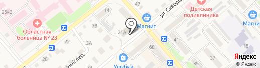 Банкомат, Сбербанк, ПАО на карте Ялуторовска