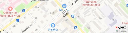 МТС на карте Ялуторовска
