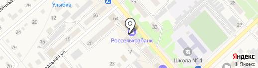 Россельхозбанк на карте Ялуторовска