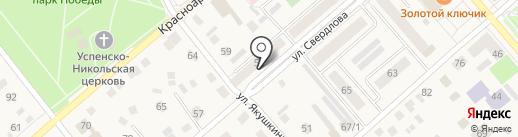 Красное & Белое на карте Ялуторовска