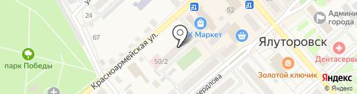 Best на карте Ялуторовска