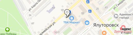 Магазин по продаже фруктов и овощей на карте Ялуторовска