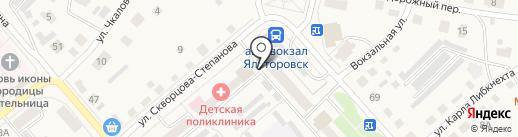 Общество охотников и рыболовов на карте Ялуторовска