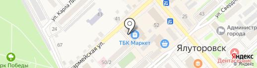 Райпо на карте Ялуторовска