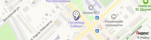 Дока центр на карте Ялуторовска