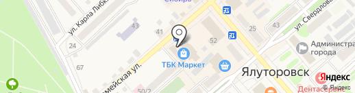 Магнит-Косметик на карте Ялуторовска