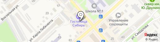 Кедр-Маркетинг на карте Ялуторовска