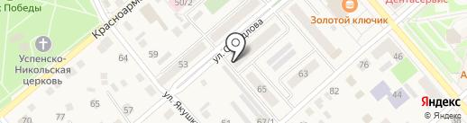 КАРУНА на карте Ялуторовска