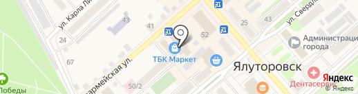 Радуга на карте Ялуторовска