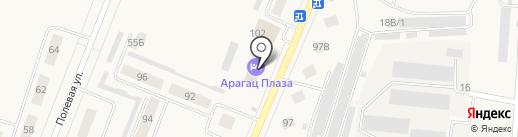 Арагац Plaza на карте Ялуторовска