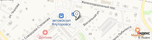 Леон на карте Ялуторовска