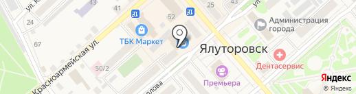 Магазин женской одежды на карте Ялуторовска