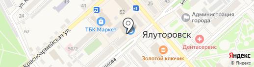 Romanoff на карте Ялуторовска