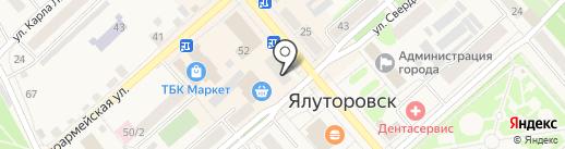Банкомат, Запсибкомбанк, ПАО на карте Ялуторовска
