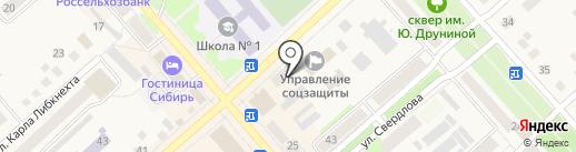 Магазин товаров для творчества на карте Ялуторовска