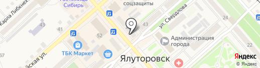 ШАЛУН на карте Ялуторовска