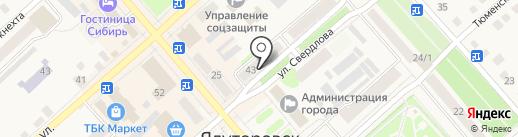 Бюро ритуальных услуг на карте Ялуторовска