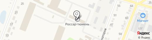 АВТОТРАНС на карте Ялуторовска