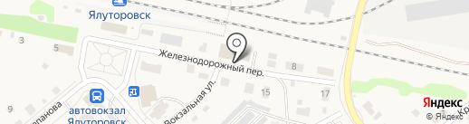Банно-Прачечный Комбинат на карте Ялуторовска