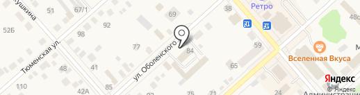 Сделай сам на карте Ялуторовска