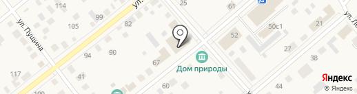 Ольга на карте Ялуторовска