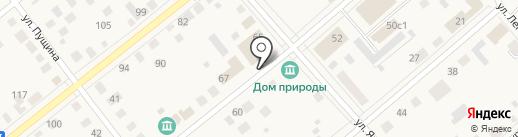 Пятерочка на карте Ялуторовска