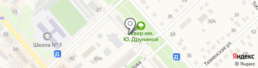 Управление пенсионного фонда в г. Ялуторовске и Ялуторовском районе Тюменской области на карте Ялуторовска