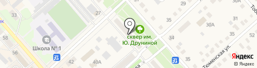 Центральная городская библиотека на карте Ялуторовска