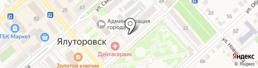 Магазин на карте Ялуторовска
