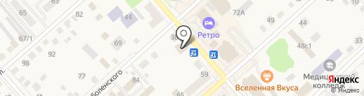 ЗАЙМ ЭКСПРЕСС на карте Ялуторовска