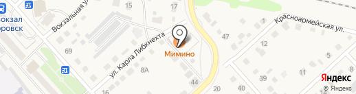 Мимино на карте Ялуторовска