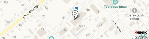 Золушка на карте Ялуторовска