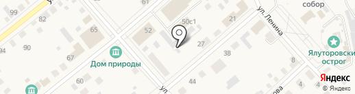 Сайдинг Центр на карте Ялуторовска