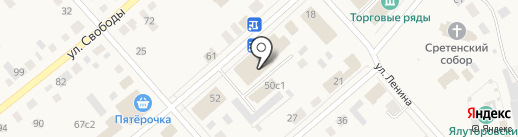 1000 мелочей на карте Ялуторовска