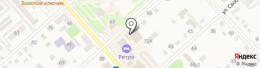 Мега планета одежды и обуви на карте Ялуторовска