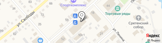 Клеопатра на карте Ялуторовска