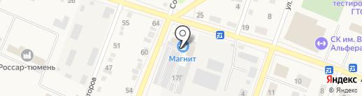 Кулинария на карте Ялуторовска