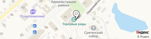 Торговые ряды на карте Ялуторовска