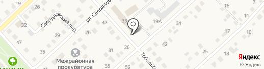 Комплексный центр социального обслуживания населения Ялуторовского района на карте Ялуторовска