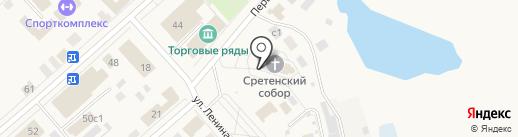 Сретенский собор на карте Ялуторовска