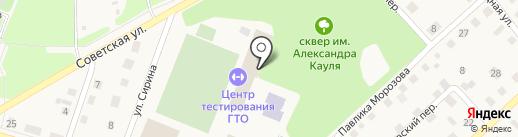 Старт на карте Ялуторовска